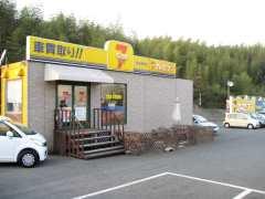 カーセブン 奈良押熊店