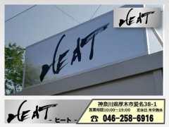 株式会社HEAT(ヒート) 厚木店