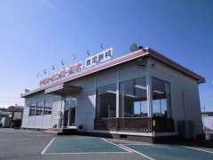 トヨタカローラ兵庫(株) 三木店