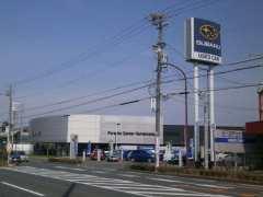 静岡スバル自動車(株) カースポット浜松