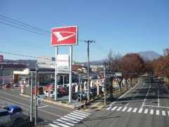岩手ダイハツ販売(株) U-CAR青山
