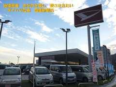 ダイハツ広島販売 西風新都店