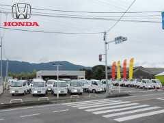 ホンダカーズ熊本 八代北サービスセンター