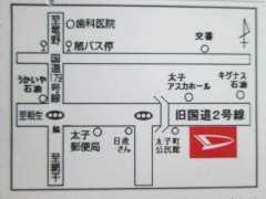 兵庫ダイハツ販売(株) U-CAR太子