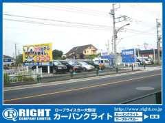 CAR BANK RIGHT 八王子フィールド店