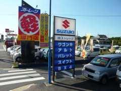 軽自動車専門店 (株)ストレージ