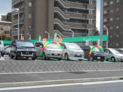 東日本三菱自動車販売 新百合ヶ丘店