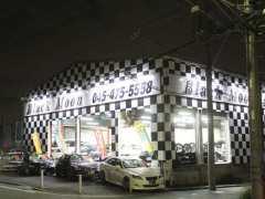 ブラックムーン 横浜店