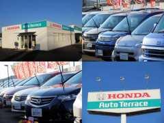 Honda Cars 岡山 U-Select岡山東