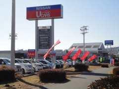 茨城日産自動車 U-Cars日立滑川店