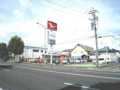 静岡ダイハツ販売 D-Flen 静岡インター店