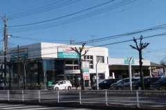 (株)ホンダカーズ東京中央 U-Select府中南