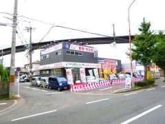 ジョイカル京都南 有限会社櫻井モータース商会