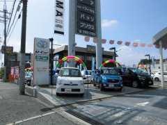 トヨタカローラ南海(株) 狭山プラザ