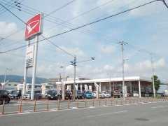 高知ダイハツ販売(株) 高知中央店