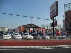 奈良トヨタ(株) U-CarMax奈良八条店