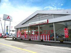 東日本三菱自動車販売 甲西店
