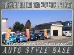 AUTO STYLE BASE