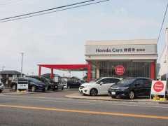 Honda Cars 観音寺吉岡店