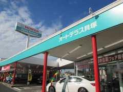 ホンダカーズ泉州 U-Select貝塚店