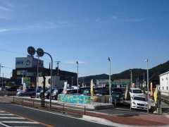 (株)あっぷる 関西 姫路太子店