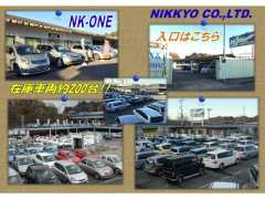 NK-ONE