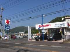株式会社スズキ自販鳥取 U'sSTATION丸山