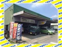 オニキス宇都宮中央店 (株)利根川商会