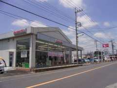 ネッツトヨタ多摩 ダイハツ八王子楢原店