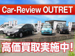 Car‐Review OUTLET カーレビュー アウトレット