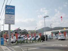 ネッツトヨタ兵庫(株) 広畑U-Carセンター