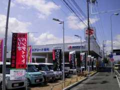 (株)スズキ自販宮城 スズキアリーナ扇町/U's STATION扇町