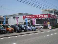 コミコミ100万円軽トールワゴン専門店 フクモト自販