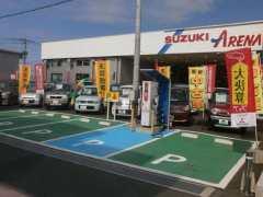 九州三菱自動車販売(株) クリーンカー二又瀬