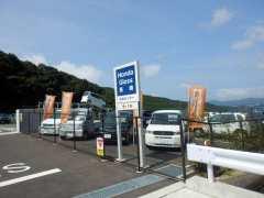 Honda Cars長崎 ネットギャラリー