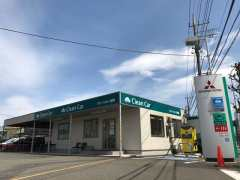 関東三菱自動車販売 クリーンカー田無