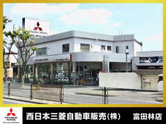 西日本三菱自動車販売(株) 富田林店