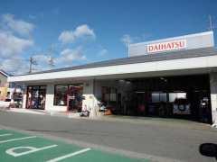 長野ダイハツ販売 U-CAR飯田