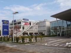 北陸スバル自動車(株) G-PARK金沢