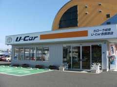 トヨタカローラ岐阜(株) U-Car各務原店