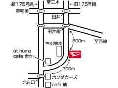 兵庫ダイハツ販売(株) U-CAR神戸西