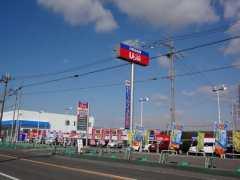 滋賀日産自動車(株) U-Carファクトリー水口店