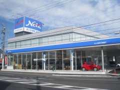 ネッツトヨタ静岡(株) 流通通り店