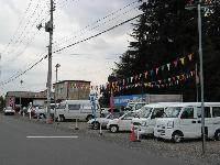 Woo Car Tochigi