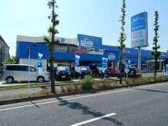 ネッツトヨタ熊本 U-Car TOWN 川尻店