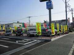 九州三菱自動車販売(株) クリーンカー糸島