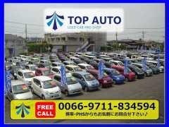 TOP AUTO 上尾店 コンパクトカー&軽自動車プロショップ