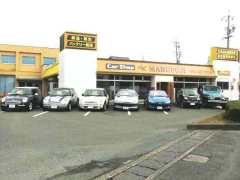 Car Shop MARUFUJI