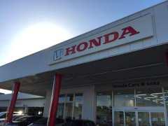 Honda Cars 柏 U-Select 柏