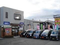 オニキス信州 松本店
